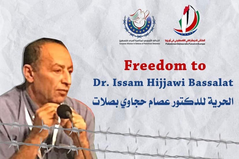 Freedom for Dr Issam Hijjawi Bassalat