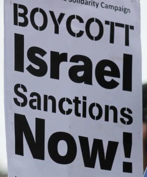 Boycott Israel - Sanctions Now